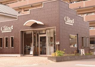 キャリーヌ店舗